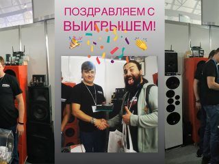 iEAST на выставке prolight+sound NAMM Russia 2019 + акция